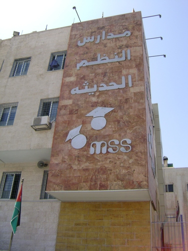MSS_Amman